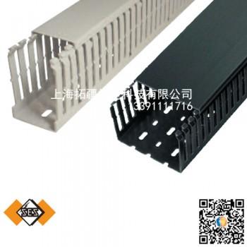 PVC电线电缆线槽、ses线槽、低烟无卤线槽、电器附件产品