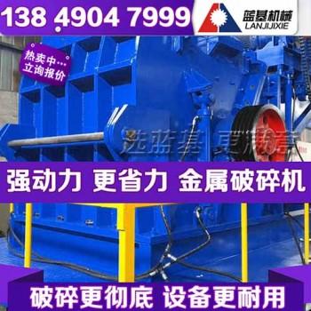 临沂市蓝基建筑垃圾处理设备成本增大加量不加价