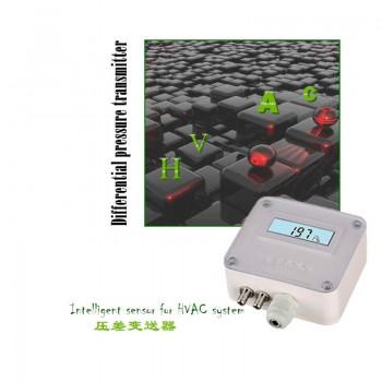 数显微压差变送器  HVAC暖通专用气体压力在线监测和控制