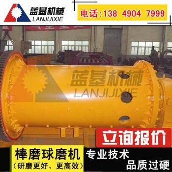 米脂县蓝基机械球磨机工厂集中力量发展节能球磨机大功率