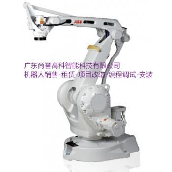 工业机器人ABB机器人|IRB 260|紧凑型工业包装机器人|机器人租赁|机器人自动化生产项目改造-广东尚誉高科