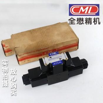 供应原装台湾CML全懋MT-02-P积层型流量控制阀