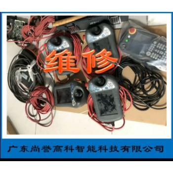 DSQC679 ABB机器人示教器故障维修 ABB机器人故障检测|机器人培训