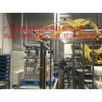 FANUC发那科机器人保养 机器人故障检测 焊接机器人维修|保养