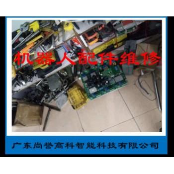 KUKA|库卡机器人维修|机器人保养|焊接机器人|焊机维修