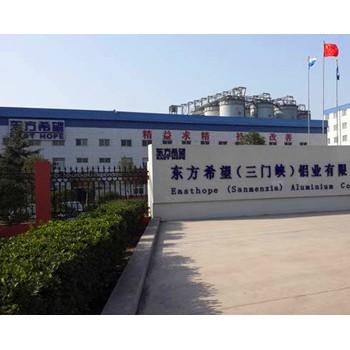 祝贺我司中标东方希望集团三门峡铝业公司改造项目