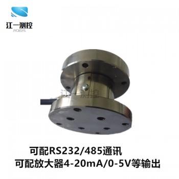多维力传感器,三维力传感器,多维传感器,三分量/三轴力JYCK-SW1