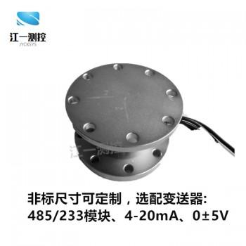 多维力力传感器,三维力传感器,多维传感器,三分量/三轴力JYCK-SW5