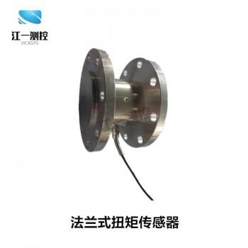 扭矩传感器,扭力传感器,静态扭矩力测试传感器,扭矩扳手传感器,扭力测试传感器JYCK-NJ1