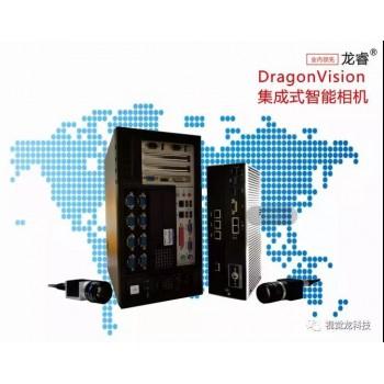 【视觉龙智能相机】高精度视觉对位贴合技术