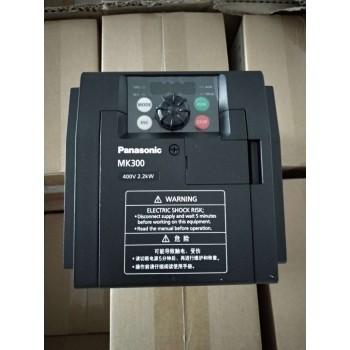 松下变频器|AMK3002P24|经济实惠的变频器