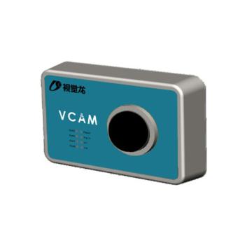 重庆机器视觉系统 VCAM嵌入式智能相机  徕深科技