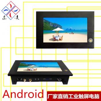 东凌工控嵌入式7寸工业平板电脑安卓4.2.2