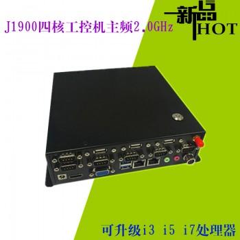 微型工控主机J1900四核6串口