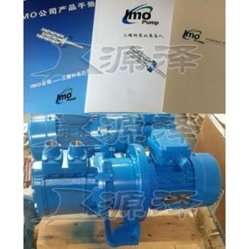 瑞典IMO品牌ACE038K3NTBP三螺杆泵 原厂正品 ACE润滑泵