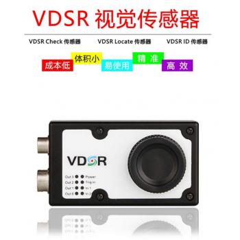 重庆机器视觉系统VDSR视觉传感器 徕深科技