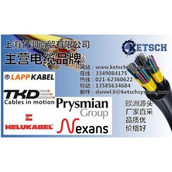 上海市竹洲全国优势供应进口电缆