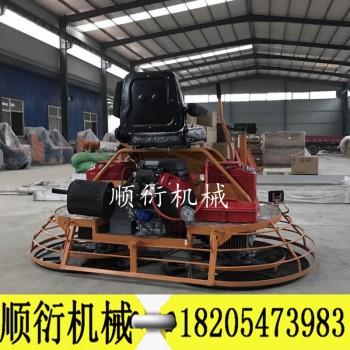 1米驾驶型水泥提浆收边机 1米驾驶型抹光机