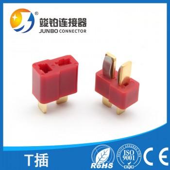 T插公母插头 锂电池接头 电池线焊接式T形插头连接器