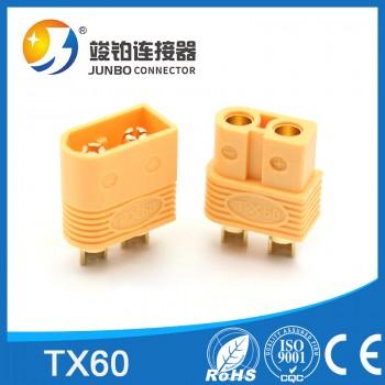 XT60U插头XT30/90模型T型接口连接器镀金香蕉航模电调U-F