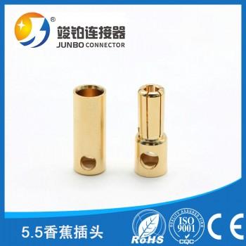 3.5mm香蕉插头镀金灯笼式公母头航模航空插头电池连接器 工厂直销