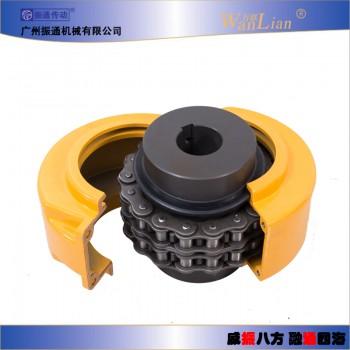 振通传动KC式链条联轴器 可定制