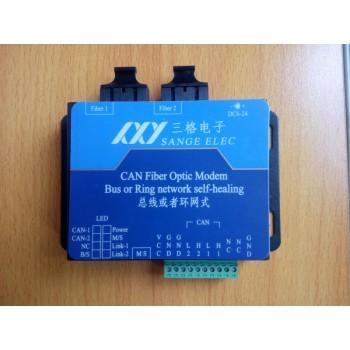 三格电子CAN转光纤_CAN总线光猫