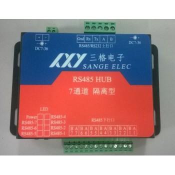 三格电子RS485集线器