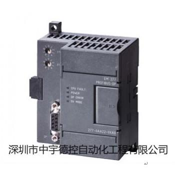 S7-200CN CPU224,DC/DC/DC,14输入/10输出
