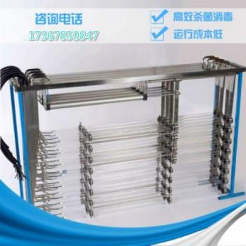 衢州市污水处理紫外线消毒设备 批发明渠式紫外线消毒器