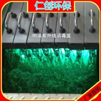 张家口市 紫外线消毒器价格 污水处理设备 定州市仁创环保设备