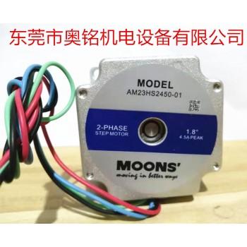 鸣志电机 驱动器 步进电机 伺服电机 全新原装正品