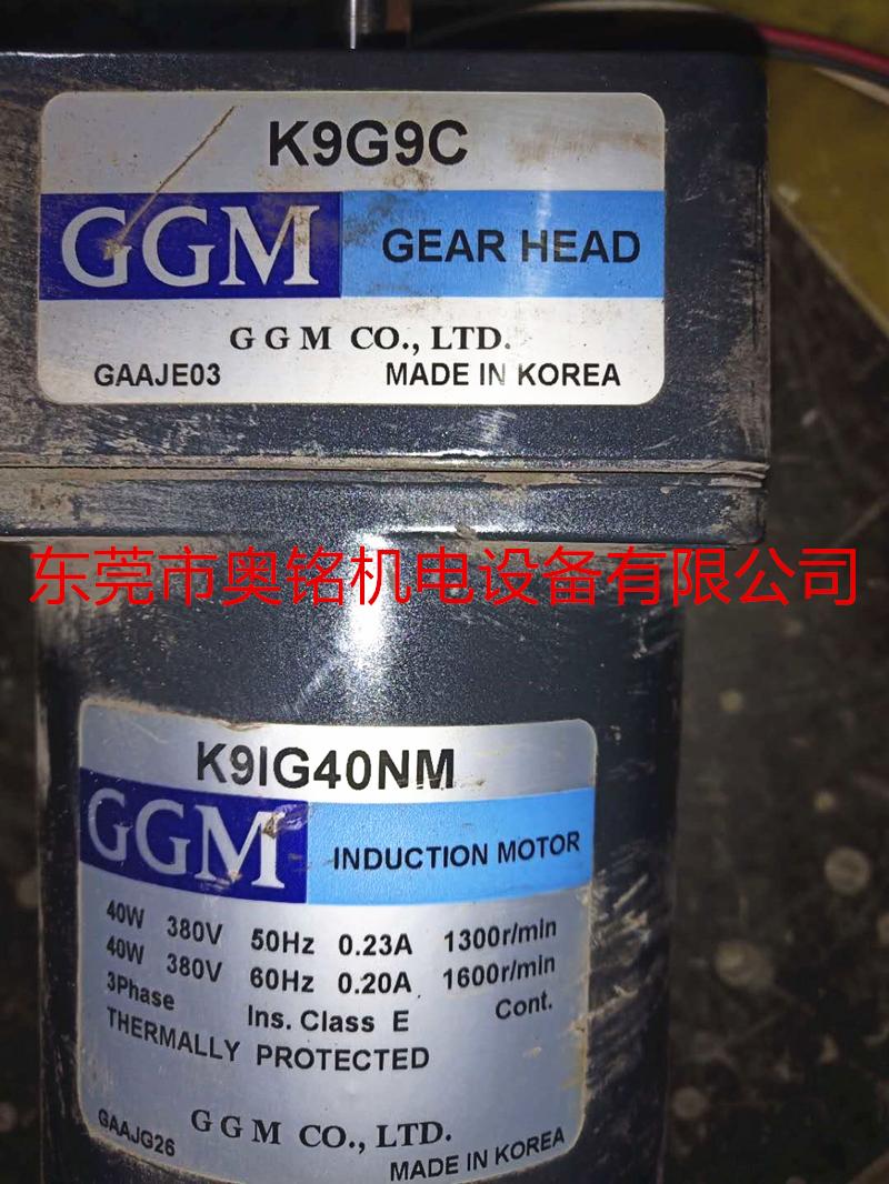 GGM电机马达,直流无刷电机,交流电机,直流电机,无刷电机,减速机,控制器,行星咸速电机,K9IG40NM,K9G9C