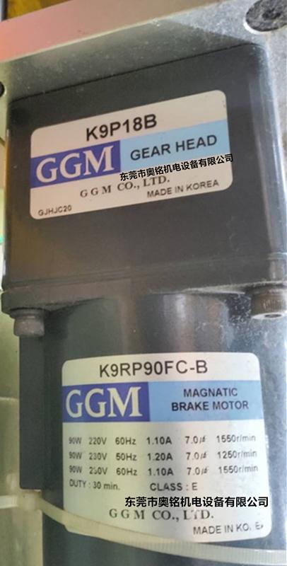 GGM电机马达,直流无刷电机,交流电机,直流电机,无刷电机,减速机,控制器,行星咸速电机,K9RP90FC-B,K9P18