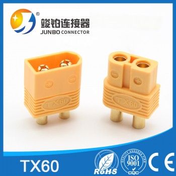 大电流航模插头插座XT30XT60XT90EC5公母对接测试连接器香蕉插头