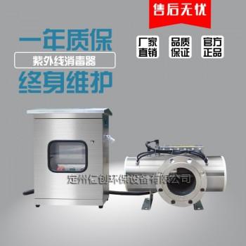 镇江市 中压紫外线消毒器厂家定州市仁创环保设备