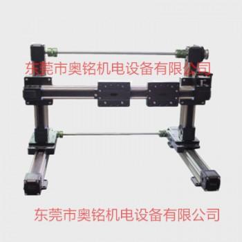 东莞奥铭 龙门架双滑块同步带模组 自动机械手直线滑台 定制生产