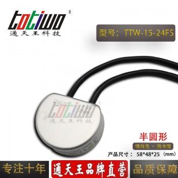 通天王24V0.63A15W半圆形户外防水开关电源LED广告工程