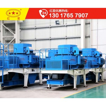 制砂生产线全套设备和流程介绍制砂生产线全套设备和流程介绍