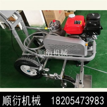 冷喷隔膜泵划线机 人行道划线机  单喷口路面划线机