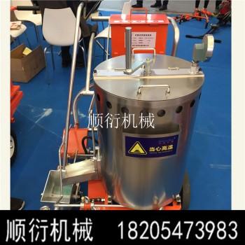 自走式热熔喷涂机 自走式振动划线机