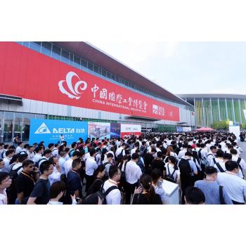 东方鼎晨亮相2019中国国际工业博览会