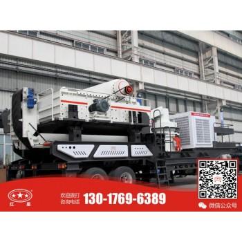 时产150吨移动建筑工地垃圾粉碎机JYX82