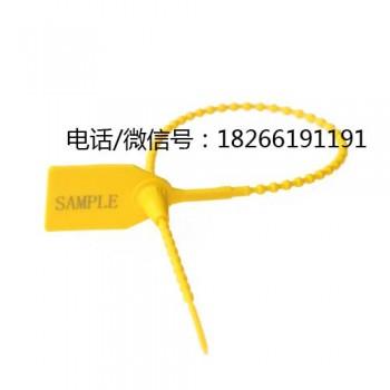 供应山东塑料封条