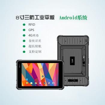 8寸安卓手持工业平板 整机IP67级防护 支持定制