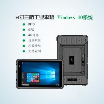8寸windows工业手持平板 整机IP67级防护 支持定制