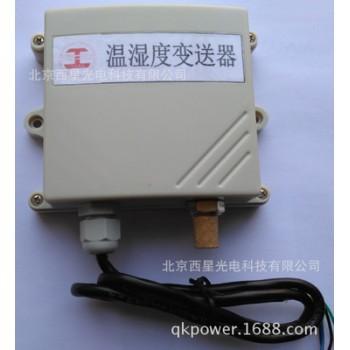 西星科技模拟量智能温湿度变送器控制器