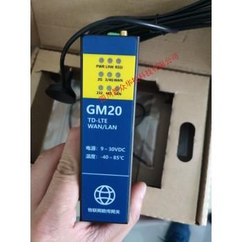物联网 GM10-DTU