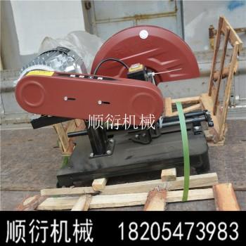 3KW砂轮切割机 不锈钢切割机 多功能型材切割机