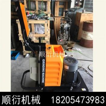 渗透剂地面抛光机 变频地面打磨机 混凝土地面抛光机